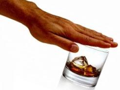 от на кодирование дому алкоголизма-1