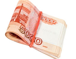 Лечение боязни бумажных купюр в городе Москва