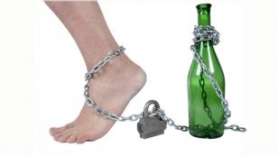 Лечение алкоголизма в стационаре в москве
